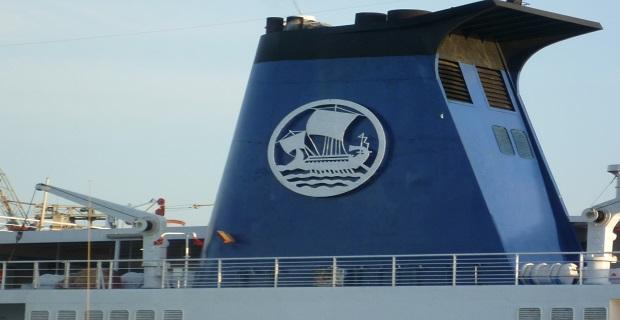 Συνεχίζονται οι κινητοποιήσεις των απλήρωτων Ναυτεργατών της ΝΕΛ - e-Nautilia.gr | Το Ελληνικό Portal για την Ναυτιλία. Τελευταία νέα, άρθρα, Οπτικοακουστικό Υλικό