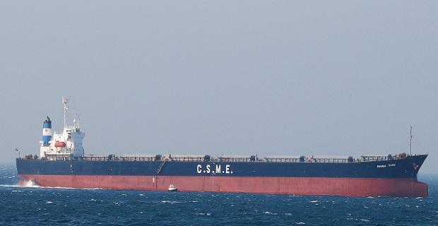 Μυστήρια βύθιση ενός Ελληνικού Panamax στην Ερυθρά Θάλασσα - e-Nautilia.gr | Το Ελληνικό Portal για την Ναυτιλία. Τελευταία νέα, άρθρα, Οπτικοακουστικό Υλικό
