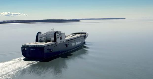 Ολοκληρώνεται η κατασκευή υπερσύγχρονων κοντέινερσιπ κινούμενα με φυσικό αέριο! [video] - e-Nautilia.gr | Το Ελληνικό Portal για την Ναυτιλία. Τελευταία νέα, άρθρα, Οπτικοακουστικό Υλικό