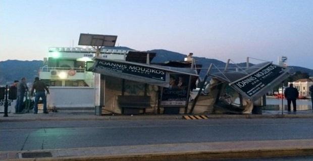 Πλοίο έδεσε στη… στάση του λεωφορείου![pics] - e-Nautilia.gr | Το Ελληνικό Portal για την Ναυτιλία. Τελευταία νέα, άρθρα, Οπτικοακουστικό Υλικό
