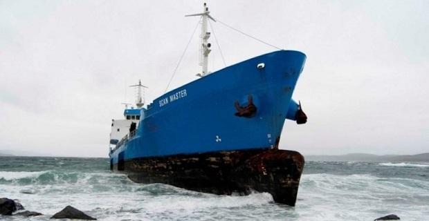 Δεξαμενόπλοιο προσάραξε στη Νορβηγία [pics] - e-Nautilia.gr | Το Ελληνικό Portal για την Ναυτιλία. Τελευταία νέα, άρθρα, Οπτικοακουστικό Υλικό