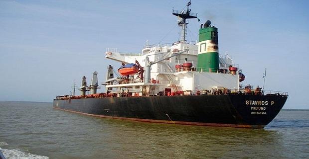 Πώληση πλοίου έναντι 4 εκατ. δολ. από την Τρόπαια Συμμετοχική - e-Nautilia.gr   Το Ελληνικό Portal για την Ναυτιλία. Τελευταία νέα, άρθρα, Οπτικοακουστικό Υλικό