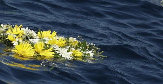 Μνημόσυνο για τους χαμένους ναυτικούς… - e-Nautilia.gr | Το Ελληνικό Portal για την Ναυτιλία. Τελευταία νέα, άρθρα, Οπτικοακουστικό Υλικό