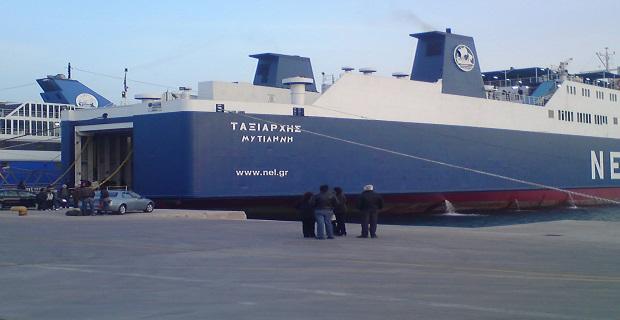 «Ψίχουλα έδωσε η ΝΕΛ στους απλήρωτους ναυτεργάτες της» - e-Nautilia.gr | Το Ελληνικό Portal για την Ναυτιλία. Τελευταία νέα, άρθρα, Οπτικοακουστικό Υλικό