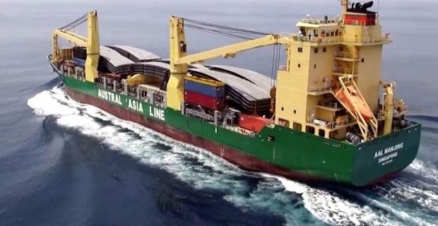 Πλοίο μεταφέρει σκέπαστρα στέγης [video] - e-Nautilia.gr | Το Ελληνικό Portal για την Ναυτιλία. Τελευταία νέα, άρθρα, Οπτικοακουστικό Υλικό