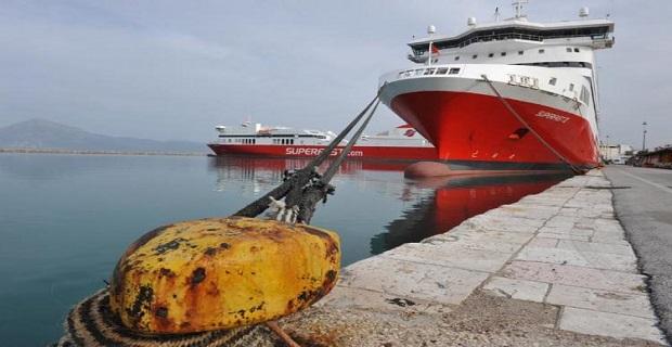 «Τα πρώτα δείγματα της νέας κυβερνητικής ναυτιλιακής πολιτικής» - e-Nautilia.gr | Το Ελληνικό Portal για την Ναυτιλία. Τελευταία νέα, άρθρα, Οπτικοακουστικό Υλικό