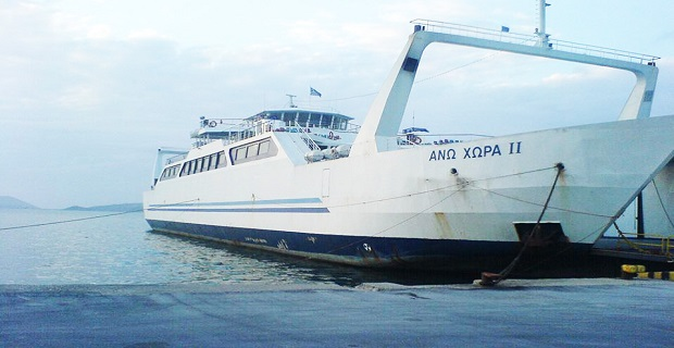 Φωτο:http://lykavitos.gr