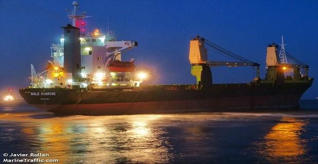 Σύλληψη πλοιάρχου στη Θεσσαλονίκη - e-Nautilia.gr | Το Ελληνικό Portal για την Ναυτιλία. Τελευταία νέα, άρθρα, Οπτικοακουστικό Υλικό