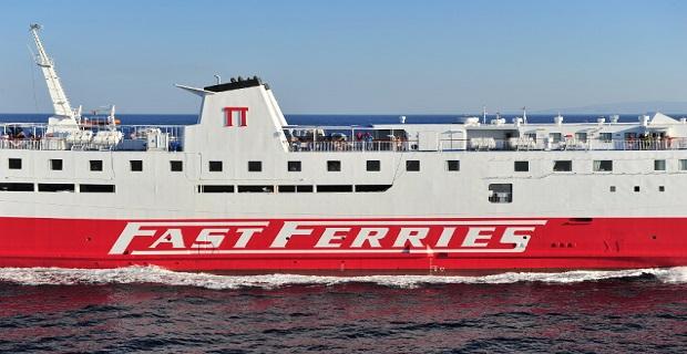 Το «Επτάνησος»… στη FAST FERRIES - e-Nautilia.gr | Το Ελληνικό Portal για την Ναυτιλία. Τελευταία νέα, άρθρα, Οπτικοακουστικό Υλικό