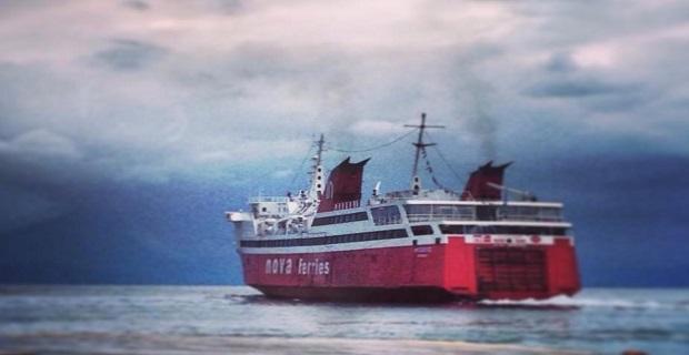 Στο «μικροσκόπιο» των αρχών τα επιβατηγά πλοία - e-Nautilia.gr | Το Ελληνικό Portal για την Ναυτιλία. Τελευταία νέα, άρθρα, Οπτικοακουστικό Υλικό