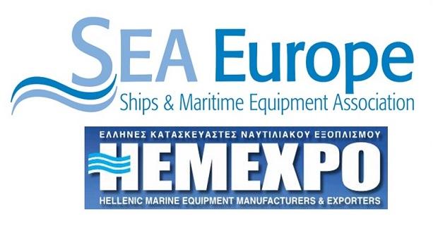 Μέλος της Ένωσης SEA EUROPE η ΗΕΜΕΧΡΟ - e-Nautilia.gr | Το Ελληνικό Portal για την Ναυτιλία. Τελευταία νέα, άρθρα, Οπτικοακουστικό Υλικό
