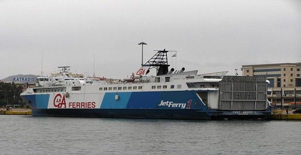 Ξανά σε πλειστηριασμό το «JET FERRY 1» - e-Nautilia.gr | Το Ελληνικό Portal για την Ναυτιλία. Τελευταία νέα, άρθρα, Οπτικοακουστικό Υλικό