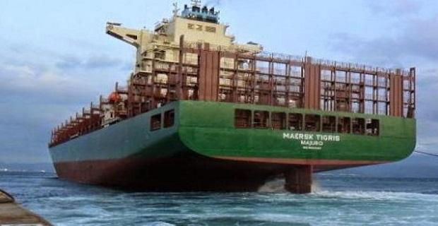 Ιρανοί κατέλαβαν αμερικανικό εμπορικό πλοίο - e-Nautilia.gr | Το Ελληνικό Portal για την Ναυτιλία. Τελευταία νέα, άρθρα, Οπτικοακουστικό Υλικό