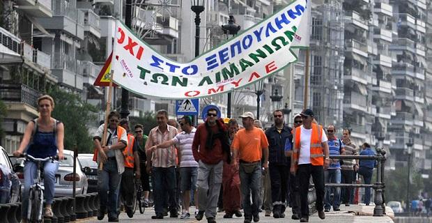 ΟΜΥΛΕ: Απεργία στα λιμάνια την Πέμπτη 7 Μαΐου - e-Nautilia.gr | Το Ελληνικό Portal για την Ναυτιλία. Τελευταία νέα, άρθρα, Οπτικοακουστικό Υλικό