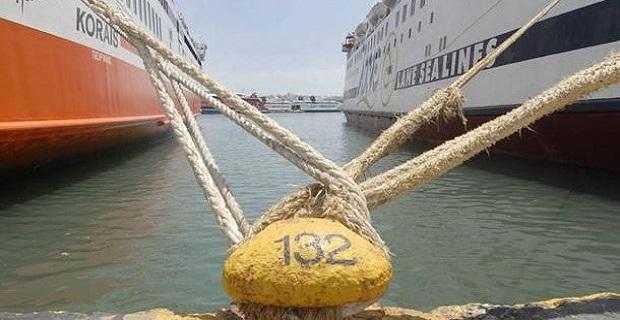 ΠΕΝΕΝ εναντίον Βαρουφάκη για τη φορολόγηση των ναυτικών - e-Nautilia.gr | Το Ελληνικό Portal για την Ναυτιλία. Τελευταία νέα, άρθρα, Οπτικοακουστικό Υλικό
