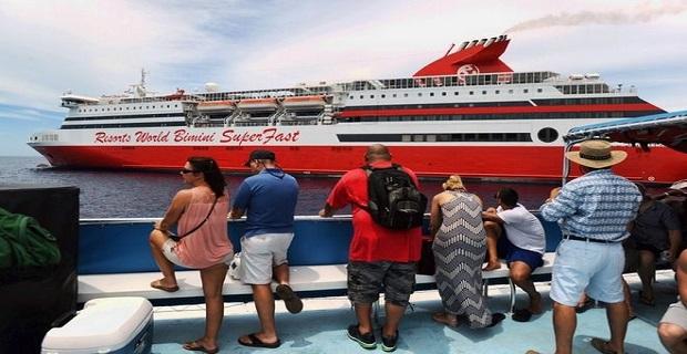 To Superfast VI έγινε καζίνο στην Καραϊβική. Που βρίσκονται τώρα άλλα 15 ελληνικά φέρι; - e-Nautilia.gr | Το Ελληνικό Portal για την Ναυτιλία. Τελευταία νέα, άρθρα, Οπτικοακουστικό Υλικό