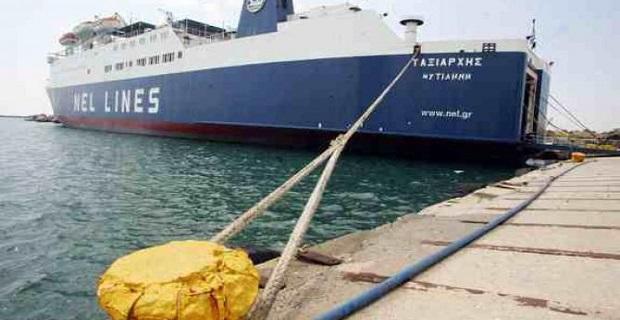 Νέα επίσχεση εργασίας στο «Ταξιάρχης» - e-Nautilia.gr | Το Ελληνικό Portal για την Ναυτιλία. Τελευταία νέα, άρθρα, Οπτικοακουστικό Υλικό