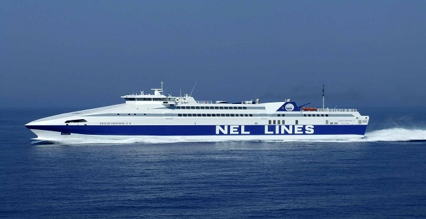 Κατασχέθηκε από τον ΟΛΠ το ΑΙΟΛΟΣ ΚΕΝΤΕΡΗΣ ΙΙ - e-Nautilia.gr | Το Ελληνικό Portal για την Ναυτιλία. Τελευταία νέα, άρθρα, Οπτικοακουστικό Υλικό