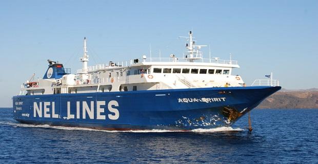Επιστρέφει στα ενδοκυκλαδικά δρομολόγια το «Aqua Spirit» - e-Nautilia.gr | Το Ελληνικό Portal για την Ναυτιλία. Τελευταία νέα, άρθρα, Οπτικοακουστικό Υλικό