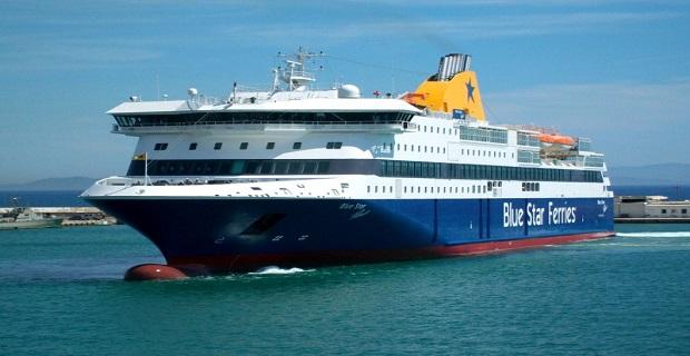 Άφησε την τελευταία του πνοή στο «Blue Star Patmos» - e-Nautilia.gr   Το Ελληνικό Portal για την Ναυτιλία. Τελευταία νέα, άρθρα, Οπτικοακουστικό Υλικό