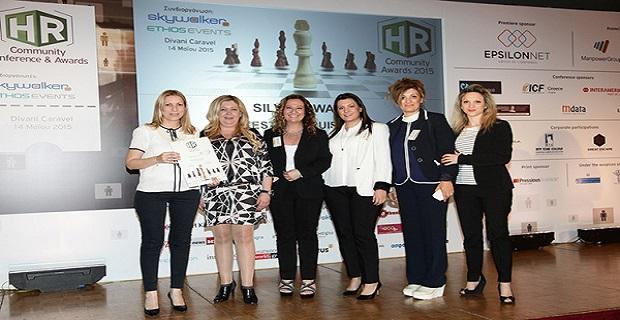 Σημαντικές διακρίσεις για τη Celestyal Cruises στα φετινά HR Community Awards - e-Nautilia.gr | Το Ελληνικό Portal για την Ναυτιλία. Τελευταία νέα, άρθρα, Οπτικοακουστικό Υλικό