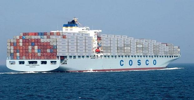 Η COSCO αποσύρει άλλα τέσσερα πλοία της - e-Nautilia.gr | Το Ελληνικό Portal για την Ναυτιλία. Τελευταία νέα, άρθρα, Οπτικοακουστικό Υλικό