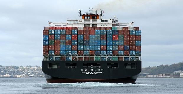 Σταματάν οι έρευνες για τον αγνοούμενο καπετάνιο του MV Hanjin Miami - e-Nautilia.gr | Το Ελληνικό Portal για την Ναυτιλία. Τελευταία νέα, άρθρα, Οπτικοακουστικό Υλικό