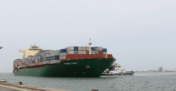 Συνεχίζεται η κράτηση πλοίου της Maersk στο Ιράν - e-Nautilia.gr   Το Ελληνικό Portal για την Ναυτιλία. Τελευταία νέα, άρθρα, Οπτικοακουστικό Υλικό