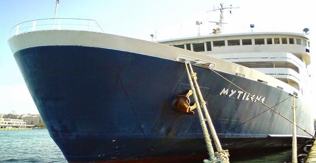 Σε δεινή οικονομική θέση βρίσκονται οι ναυτικοί του «Μυτιλήνη»[video] - e-Nautilia.gr | Το Ελληνικό Portal για την Ναυτιλία. Τελευταία νέα, άρθρα, Οπτικοακουστικό Υλικό