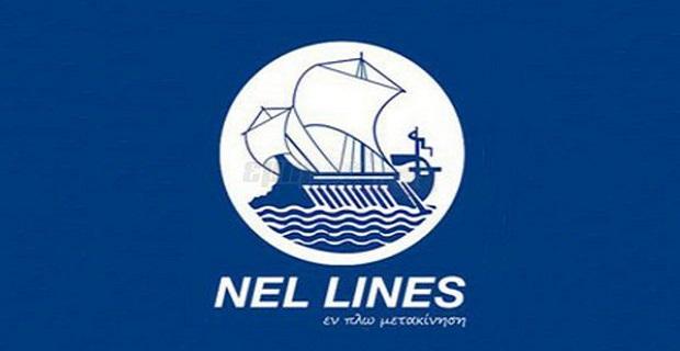 Το 90,95% των μετοχών της NEL στην ALTANA NAVIGATION LTD - e-Nautilia.gr | Το Ελληνικό Portal για την Ναυτιλία. Τελευταία νέα, άρθρα, Οπτικοακουστικό Υλικό
