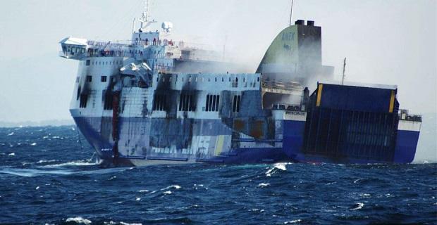 Φόρος 40% στο βοήθημα για τα θύματα του «Norman Atlantic» - e-Nautilia.gr | Το Ελληνικό Portal για την Ναυτιλία. Τελευταία νέα, άρθρα, Οπτικοακουστικό Υλικό