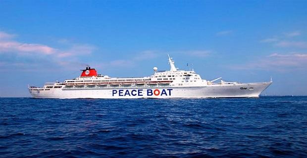 Στον Πειραιά φτάνει αύριο το «Πλοίο της Ειρήνης» - e-Nautilia.gr | Το Ελληνικό Portal για την Ναυτιλία. Τελευταία νέα, άρθρα, Οπτικοακουστικό Υλικό