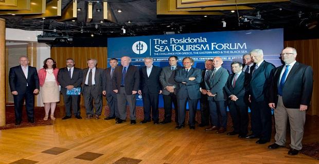 Άνοιξε τις πύλες του το 3ο Posidonia Sea Tourism Forum - e-Nautilia.gr | Το Ελληνικό Portal για την Ναυτιλία. Τελευταία νέα, άρθρα, Οπτικοακουστικό Υλικό