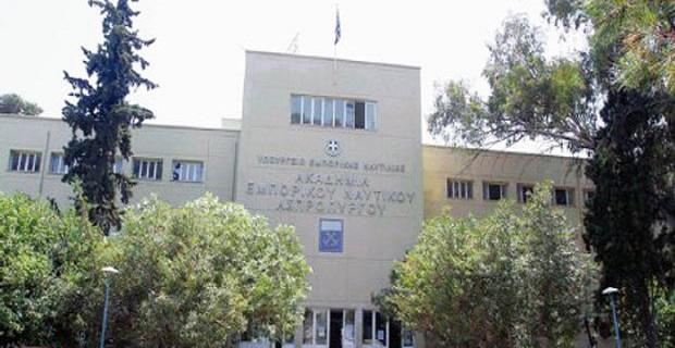 Λιγότεροι φέτος στις Ακαδημίες του Εμπορικού Ναυτικού - e-Nautilia.gr | Το Ελληνικό Portal για την Ναυτιλία. Τελευταία νέα, άρθρα, Οπτικοακουστικό Υλικό