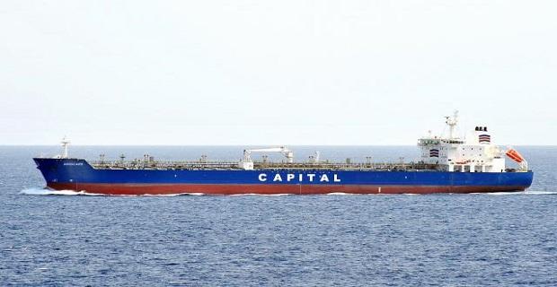 Πλοίο τoυ Μαρινάκη έσωσε 220 μετανάστες - e-Nautilia.gr   Το Ελληνικό Portal για την Ναυτιλία. Τελευταία νέα, άρθρα, Οπτικοακουστικό Υλικό