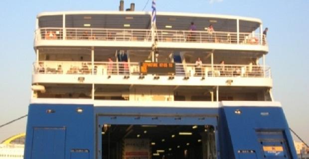 Ψήφισμα για την Ακτοπλοϊκή σύνδεση Λεμεσού με λιμάνια Ελλάδος - e-Nautilia.gr | Το Ελληνικό Portal για την Ναυτιλία. Τελευταία νέα, άρθρα, Οπτικοακουστικό Υλικό