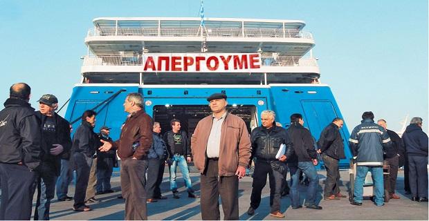 Κάλεσμα της ΠΕΝΕΝ για νέους αγώνες - e-Nautilia.gr | Το Ελληνικό Portal για την Ναυτιλία. Τελευταία νέα, άρθρα, Οπτικοακουστικό Υλικό