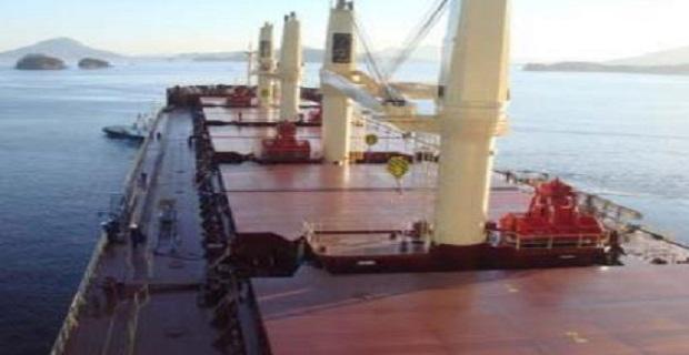 Πρόταση εξαγοράς εξετάζει η Goldenport - e-Nautilia.gr | Το Ελληνικό Portal για την Ναυτιλία. Τελευταία νέα, άρθρα, Οπτικοακουστικό Υλικό