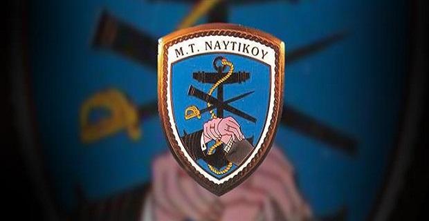 Πλεονασματικό το Μετοχικό Ταμείο Ναυτικού για το 2014 - e-Nautilia.gr | Το Ελληνικό Portal για την Ναυτιλία. Τελευταία νέα, άρθρα, Οπτικοακουστικό Υλικό