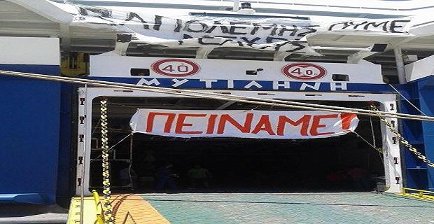 ΠΕΜΕΝ: «Αρκετά ματώσαμε, αρκετά πληρώσαμε!» - e-Nautilia.gr | Το Ελληνικό Portal για την Ναυτιλία. Τελευταία νέα, άρθρα, Οπτικοακουστικό Υλικό
