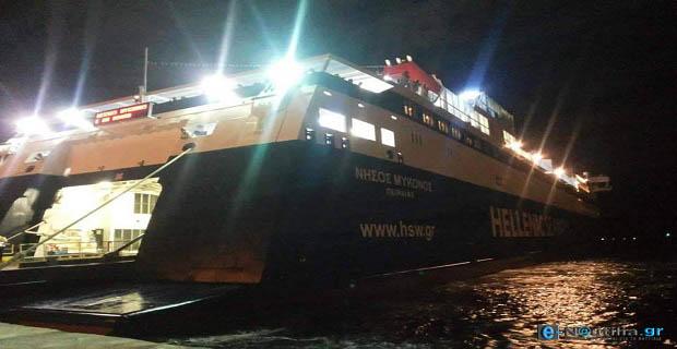 Βλάβη στον καταπέλτη του «Νήσος Μύκονος» – Ταλαιπωρία για 164 επιβάτες - e-Nautilia.gr | Το Ελληνικό Portal για την Ναυτιλία. Τελευταία νέα, άρθρα, Οπτικοακουστικό Υλικό