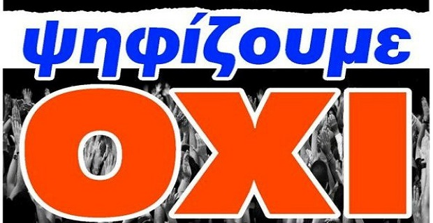 ΠΕΝΕΝ:Όλοι στις επάλξεις του αγώνα για ένα μεγάλο ισχυρό πανεργατικό και παλλαικό ΟΧΙ - e-Nautilia.gr | Το Ελληνικό Portal για την Ναυτιλία. Τελευταία νέα, άρθρα, Οπτικοακουστικό Υλικό