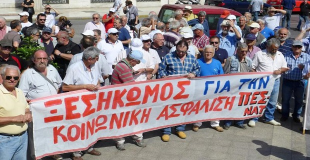 Nα καταβληθούν άμεσα οι συντάξεις ζητά η ΠΕΣ – ΝΑΤ - e-Nautilia.gr | Το Ελληνικό Portal για την Ναυτιλία. Τελευταία νέα, άρθρα, Οπτικοακουστικό Υλικό