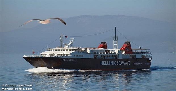 Αλλάζει χέρια το «Ποσειδών Ελλάς» - e-Nautilia.gr | Το Ελληνικό Portal για την Ναυτιλία. Τελευταία νέα, άρθρα, Οπτικοακουστικό Υλικό