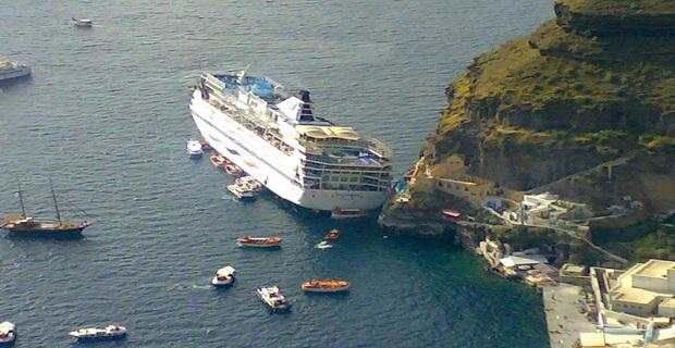Συνάντηση στο Υπουργείο Εμπορικής Ναυτιλίας για το ναυάγιο του Sea Diamond - e-Nautilia.gr | Το Ελληνικό Portal για την Ναυτιλία. Τελευταία νέα, άρθρα, Οπτικοακουστικό Υλικό