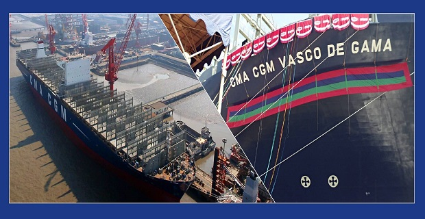 Παραδόθηκε στη  CMA CGM το μεγαλύτερο container ship Κινέζικης κατασκευής - e-Nautilia.gr | Το Ελληνικό Portal για την Ναυτιλία. Τελευταία νέα, άρθρα, Οπτικοακουστικό Υλικό