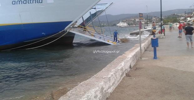 Το μπουρίνι έκοψε τους κάβους από ferry-boat στη Γλύφα![video] - e-Nautilia.gr | Το Ελληνικό Portal για την Ναυτιλία. Τελευταία νέα, άρθρα, Οπτικοακουστικό Υλικό