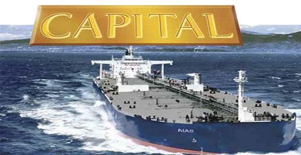 Η Capital Product Partners παρέλαβε το M/T 'Amadeus' - e-Nautilia.gr | Το Ελληνικό Portal για την Ναυτιλία. Τελευταία νέα, άρθρα, Οπτικοακουστικό Υλικό
