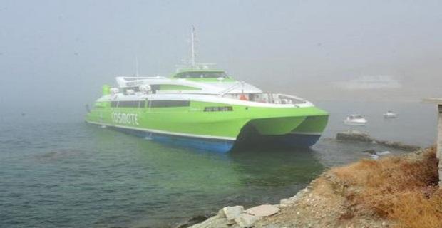 Aποβιβάστηκαν στην Τήνο οι 253 επιβάτες του Flying Cat 4[video] - e-Nautilia.gr   Το Ελληνικό Portal για την Ναυτιλία. Τελευταία νέα, άρθρα, Οπτικοακουστικό Υλικό