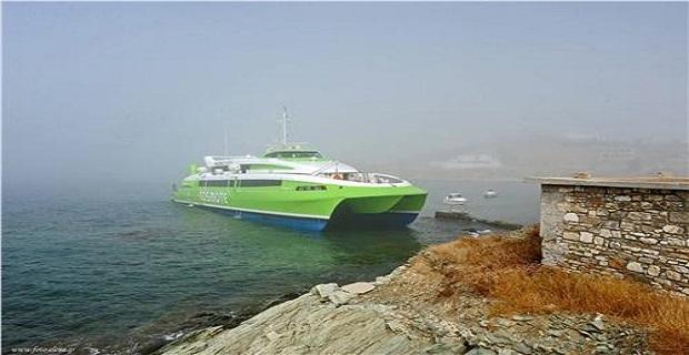 Το «Flying Cat 4» επανέρχεται στα δρομολόγιά του - e-Nautilia.gr | Το Ελληνικό Portal για την Ναυτιλία. Τελευταία νέα, άρθρα, Οπτικοακουστικό Υλικό
